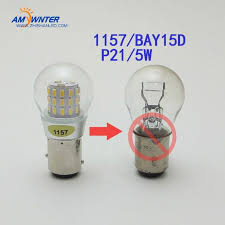 P21/5 watt Auto Styling Dual Licht Funktion Led-lampe Hinten ...