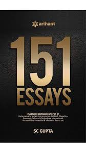 buy essays book at % off paytm 151 essays