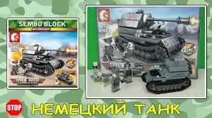Танк САУ «Фердинанд» - <b>Конструктор</b> Sembo <b>Block</b> 101213 ...