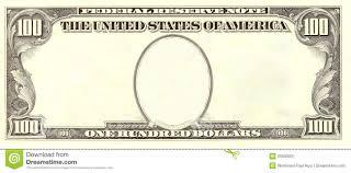 best photos of dollar bill coupon template blank dollar bill blank 100 dollar bill template