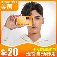 giftcard美国- 新人首单优惠推荐- 2021年3月 淘宝海外