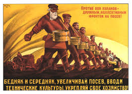 contrast between capitalism and communism essay differences between the capitalism and the communism essays