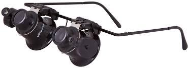 Купить <b>лупу очки Levenhuk Zeno Vizor</b> G2 - интернет-магазин ...