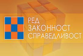 болгарские политические партии