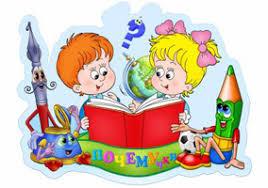 Картинки по запросу картинки для детского сада проектная деятельность