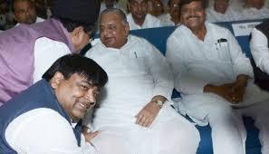 Image result for rapist prajapti's photo