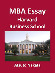 cheap mba business school find mba business school deals on line  get quotations middot mba essay harvard business school