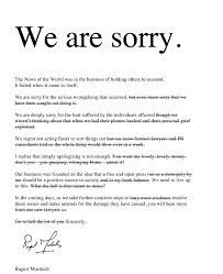 doc doc apology letter to customer for mistake doc694951 apology letter to customer for mistake