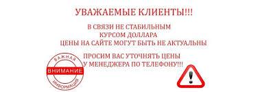 Электротовары / Электрокомплект Кривой Рог