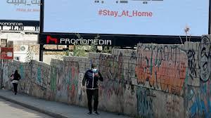 Undocumented in Lebanon: No papers, no coronavirus test ...