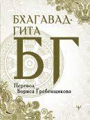 Купить <b>книги издательства АСТ</b> в интернет-магазине Book24 ...