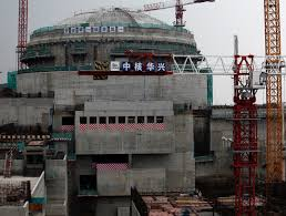 s record under scrutiny as congress weighs nuclear energy a nuclear reactor part of the taishan nuclear power plant is seen under construction