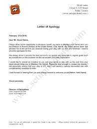doc 12751650 sample apology letter to your boss writing a apology letter sample send to hotel guests