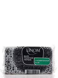 мыло косметическое linom беларусь специальное с активированным углем добавлена ромашка и оливковое масло 140 грамм