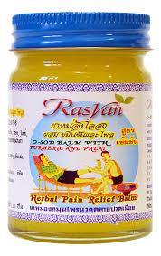 Купить <b>согревающий бальзам для</b> тела rasyan herbal pain relief ...