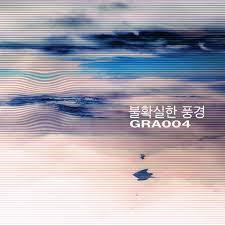 Gradient 004 : Uncertain Landscape V/A : Part 01 | <b>Various Artists</b> ...