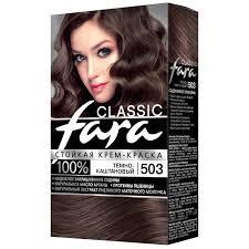 Крем-<b>краска для волос Fara</b> 503 темно-каштановый | Магнит ...