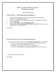basic skills resume sample resume templates