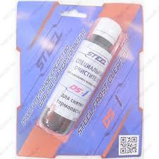 <b>Очиститель для снятия термопасты</b> STEEL DS-1 HOME (50 мл ...