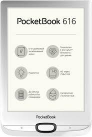 "Электронная книга <b>Pocketbook 616</b> 6"", <b>серебристый</b>"