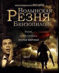 Во время проведения раскопок во дворе бывшей застенки КГБ и гестапо во Львове обнаружили два массовых захоронения людей - Цензор.НЕТ 7194