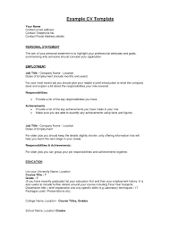 sample cv vision statement coverletter for jobs sample cv vision statement sample career vision statements for career planning statement for resume sample personal