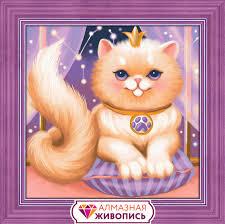 Алмазная мозаика <b>Алмазная живопись</b> Персидская принцесса ...