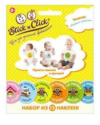 """<b>Набор</b> стикеров """"Первые события"""" <b>Stick</b>`n Click 96 0011 - купить в ..."""