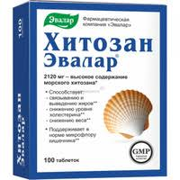 Nutricology <b>Биотин 5000</b>, <b>60 вегетарианских</b> капсул в ...