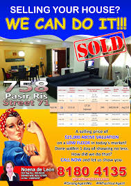 dennis wee group sg best investment flyer 150831 pasir ris final