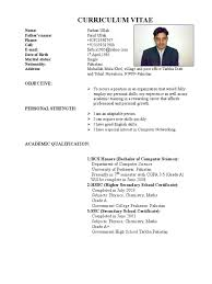 cv template teachers best online resume builder best resume cv template teachers school teacher cv template careeroneau format doc resume template resume format for