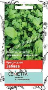 Салат <b>Кресс</b>-<b>салат Забава</b> Поиск цв.п <b>1гр</b> (Семетра)