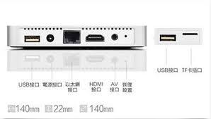 「安博電視盒三代 s900」的圖片搜尋結果