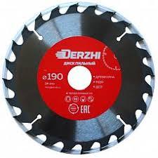 Купить <b>пильный диск</b> по дереву, металлу, ламинату по отличной ...