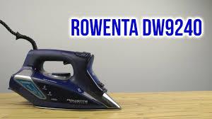 Распаковка <b>Rowenta Steam Force</b> DW9240 - YouTube