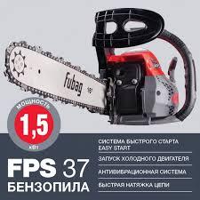 <b>Бензопила FUBAG FPS 37</b> (38705) купить в СПб онлайн