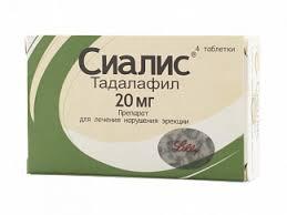 <b>Сиалис 20мг 4</b> шт. таблетки покрытые пленочной оболочкой ...