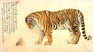 resultado de imagen para tigres Pintura japonesa