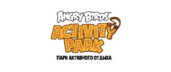 «Angry <b>Birds</b> Activity Park» — парк развлечений и аттракционов в ...