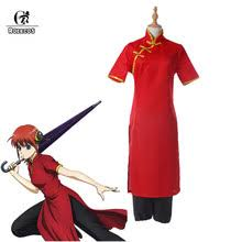 Kagura <b>Gintama Costume</b> Reviews - Online Shopping Kagura ...