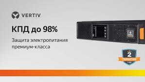 <b>Источники бесперебойного питания</b> — купить на Яндекс.Маркете