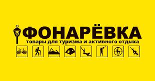 <b>Темляки</b> ФОНАРЁВКА