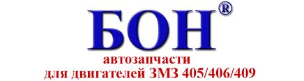 <b>Комплект ГРМ</b> МАСТЕР ФАЗА Евро-3 для ЗМЗ 405/406/409 ...