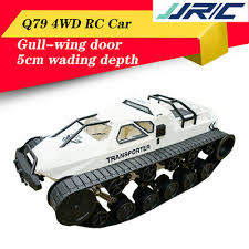 <b>JJRC Q79</b> 2.4G 5m Wading Depth 360° Rotating In Place Four ...
