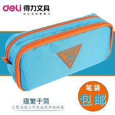 China student <b>pencil bag</b>