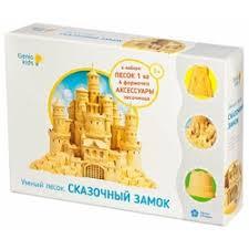 <b>Кинетический песок Genio</b> Kids: купить в интернет-магазине на ...