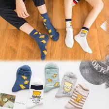 <b>5 Pairs</b>/<b>Lot Women</b> Socks Newly Hot Simpsons Family Novelty Cute ...