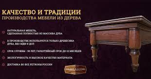 <b>Угловые письменные столы</b> из массива дерева - купить в Москве ...