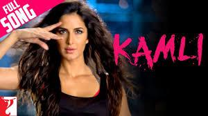 katrina kaif songs and videos kamli dhoom 3