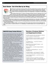 newsletters amapceo